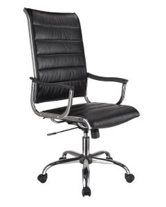 TygerClaw High Back Bonded Leather Office Chair(TYFC2007)